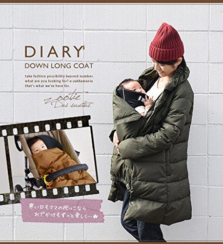 ズーティー『Diaryバルーンカラーダウンロングコートダッカー付』