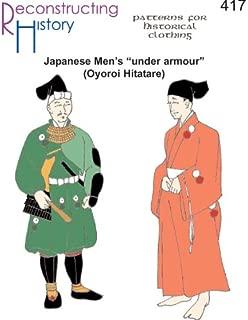 Japanese Man's Under Armour or Oyoroi Hitatare Pattern