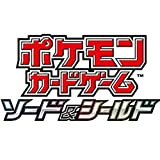 ポケモンカードゲーム ソード&シールド 強化拡張パック イーブイヒーローズ イーブイズセット