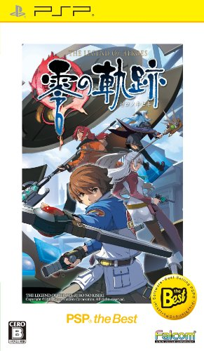 The Legend of Heroes Zero no Kiseki PSP the Best[Japanese Version]