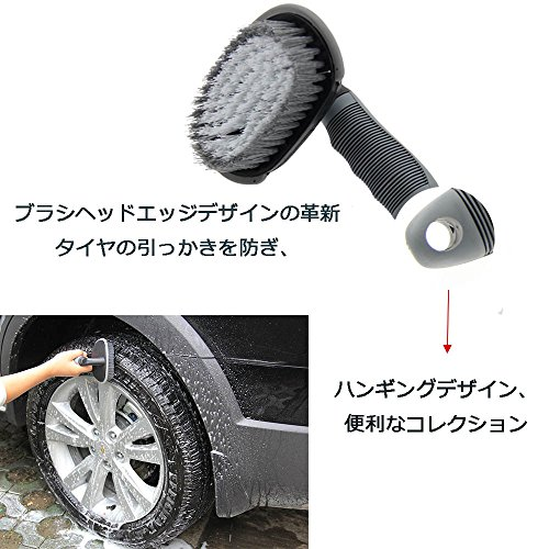 『多目的洗車ブラシ』