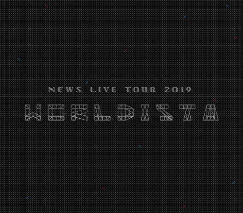 NEWS LIVE TOUR 2019 WORLDISTA (Blu-ray) (初回生産限定盤)
