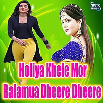 Holiya Khele Mor Balamua Dheere Dheere