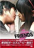 FRIENDS[DVD]
