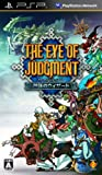 「THE EYE OF JUDGMENT(アイ・オブ・ジャッジメント) 神託のウィザード」の画像