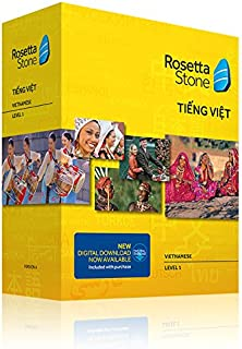 Learn Vietnamese: Rosetta Stone Vietnamese - Level 1