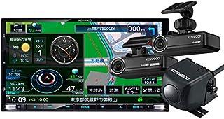 ケンウッドKENWOODハイレゾ対応彩速ナビMDV-Z905+前方用ドラレコDRV-N530+後方用ドラレコDRV-R530+バックカメラCMOS-C230セット