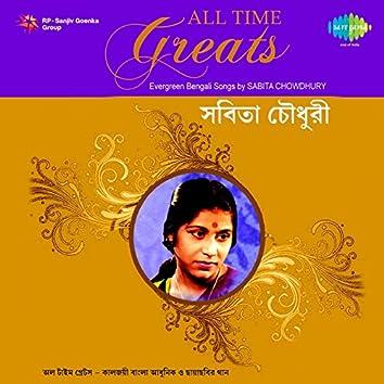All Time Greats - Sabita Chowdhury