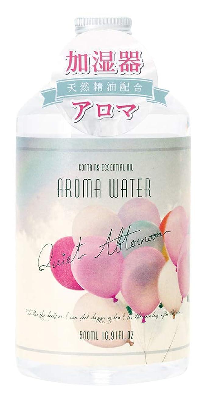 十年多様な本物ノルコーポレーション アロマウォーター 加湿器用 500ml クワイアットアフタヌーン ジンジャーの香り OA-ARO-1-2