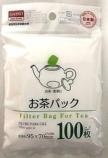 Daiso Dashi Pack Bolsa de filtro simple para el japon/és Dashi Te Cafe 45 Filtros 11x10.5cm Hecho en Jap/ón