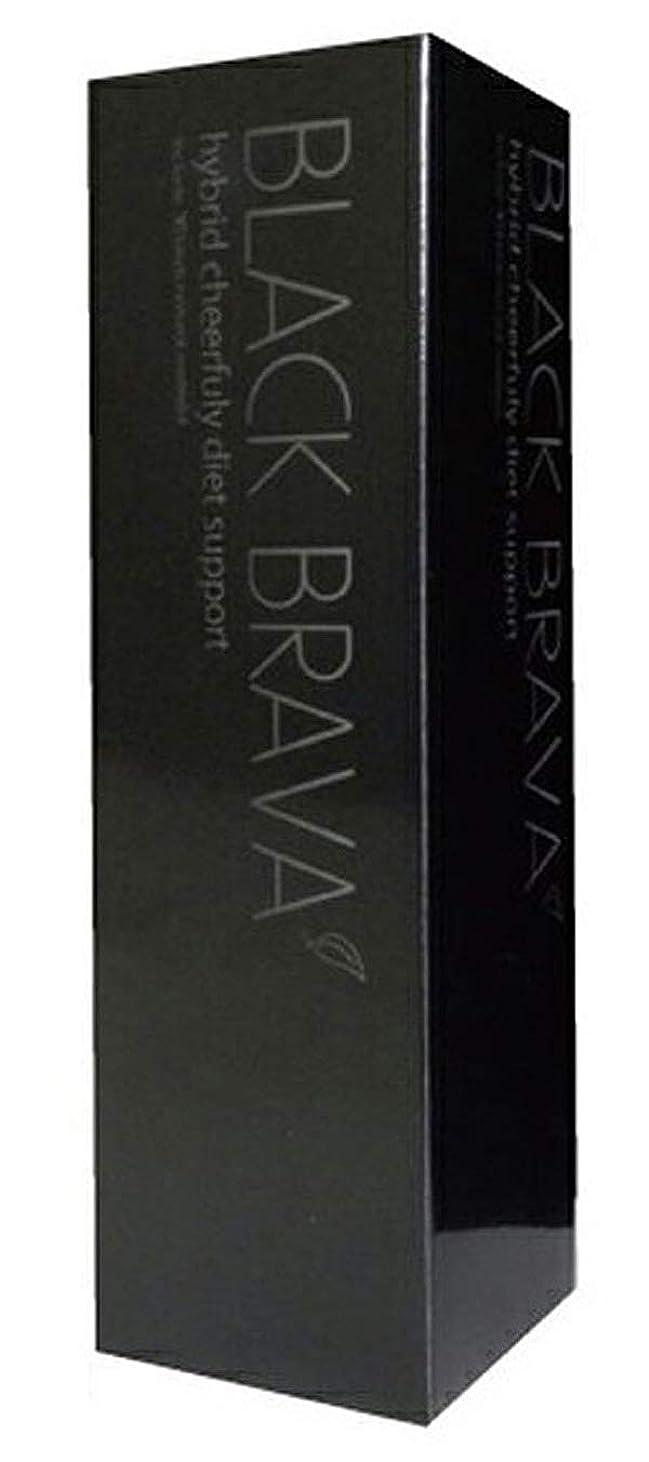 ペフ合意予防接種BLACK BRAVA