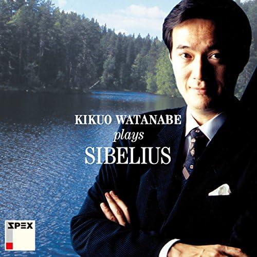 Kikuo Watanabe