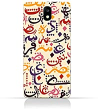 AMC Design Samsung Galaxy J7 (2017) TPU Silicone Case with Arabic Geometric Pattern