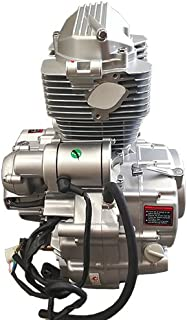 X-PRO 4-stroke Vertical ATVs Engine with Manual Transmission w/Reverse, Electric Start for 200cc 250cc ATVs