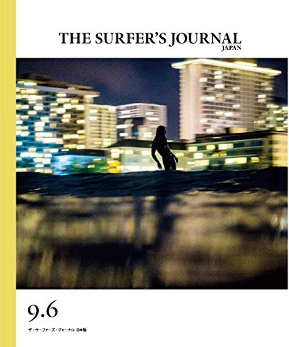 THE SURFER'S JOURNAL(ザ・サーファーズ・ジャーナル) 日本版 9.6号 (2020年3月号)
