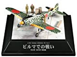 Wing Collection EX Third Battle of Burma Hayabusa II Hinoki Yohei Embarkation Machine (Plastic model) Doyusha 1/100 Wing Collection EX