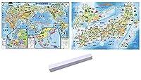 「学べる日本地図、世界地図 ミニ(キッズ)2枚セット」B3サイズ お風呂ポスター、幼児から(3歳~小学生)お受験、学習、知育に ひらがな学習