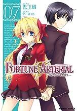 表紙: FORTUNE ARTERIAL(7) (角川コミックス・エース)   児玉 樹