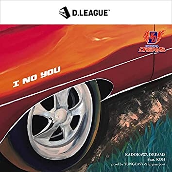 I NO YOU feat.KOH (prod by YUNGEASY & ip passport)