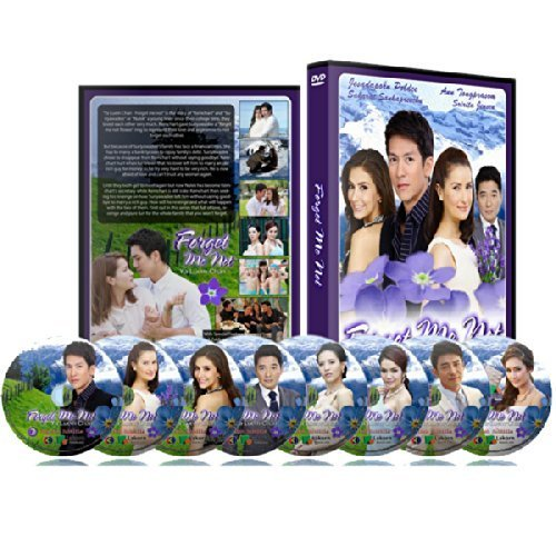 อย่าลืมฉัน Ya Luem Chan (Forget Me Not) English Subtitle Thai Lakorn Drama Series Thai Boxset by Thai TV 3