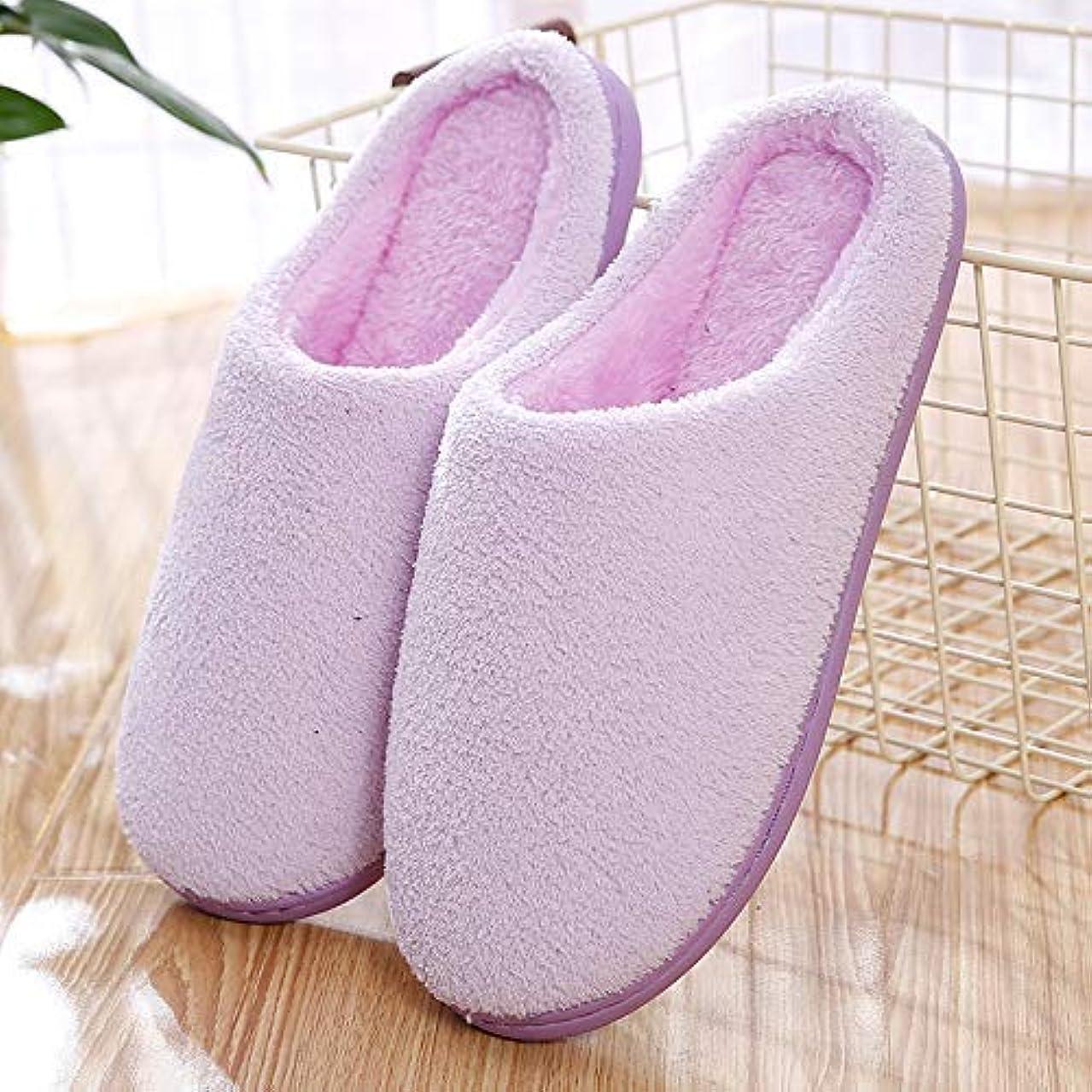 ペリスコープ戸惑うブラウズ[QingMate] レディースアニバーサリーリング 冬のカップルの綿のスリッパの女性の家の屋内屋内の滑り止めの厚い男性の冬の月の靴は暖かく保つために、 (Color : [Solid Color] Purple, サイズ : 26)