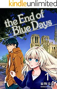 the End of Blue Days 1巻 表紙画像