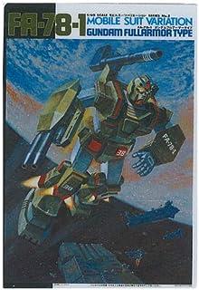 GUNDAM ガンダム ガンプラパッケージアートコレクション チョコウエハース2 [59.FA-78-1 ガンダムフルアーマータイプ](単品)