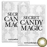 Secret Candymagic monthly シークレット キャンディー マジック マンスリー 【カラー】NO.14ヘーゼル 【PWR】-3.00 1枚入 2箱