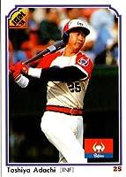 BBM1991 ベースボールカード レギュラーカード No.33 安達俊也