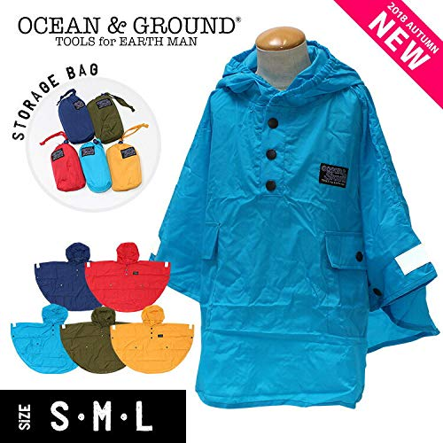(オーシャンアンドグラウンド)Ocean&GroundBoy'sレインポンチョMネイビーブルー