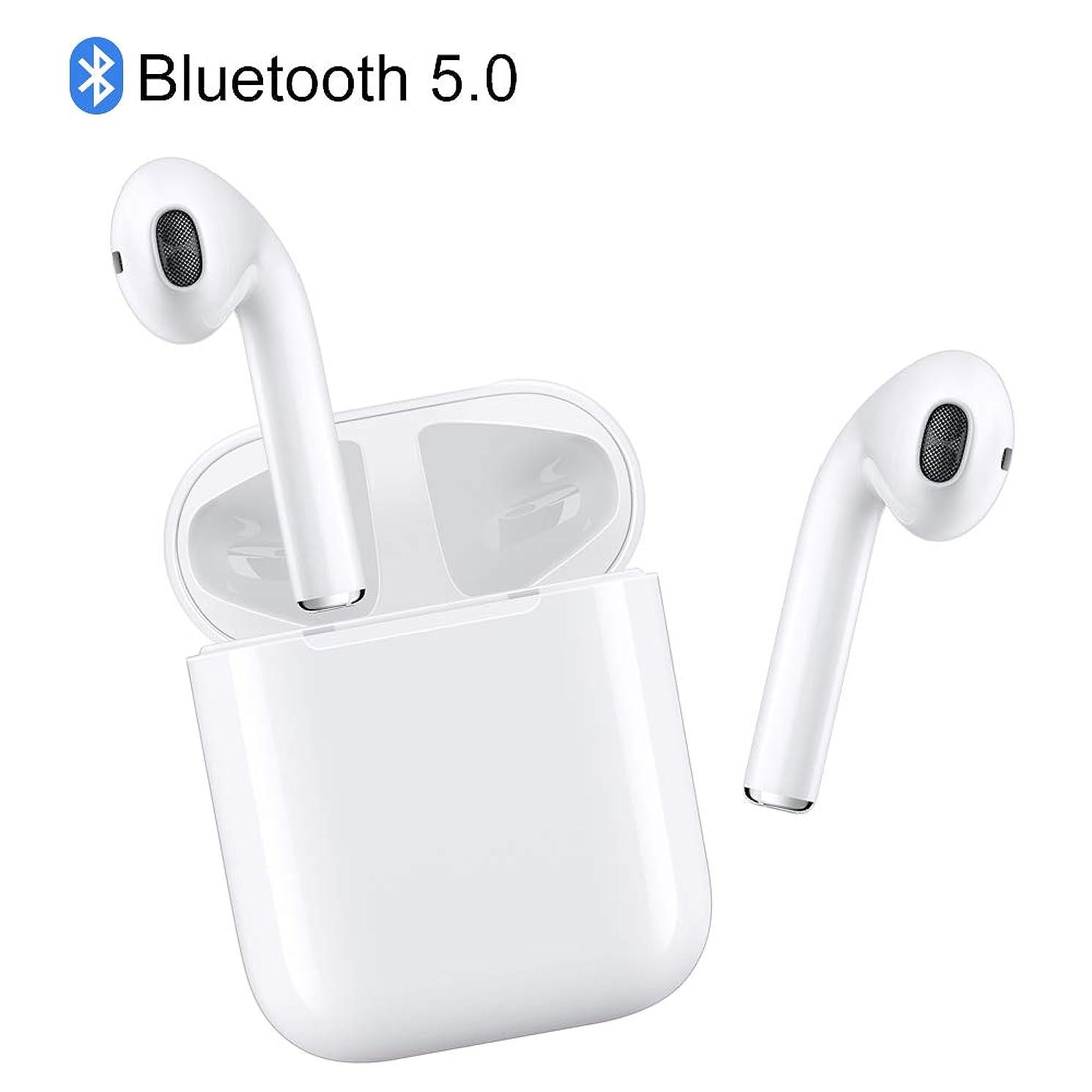 素晴らしさそれに応じて作業ワイヤレス イヤホン Bluetooth イヤホン 両耳で通話 自動ペアリング 高音質 iPhone Android対応 充電ケース付き