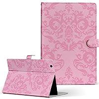 HUAWEI MediaPad M3 Huawei ファーウェイ メディアパッド タブレット 手帳型 タブレットケース タブレットカバー カバー レザー ケース 手帳タイプ フリップ ダイアリー 二つ折り その他 ピンク ガーリー シンプル m3-004432-tb