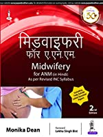 Midwifery For Anm (In Hindi): As Per Revised Inc Syllabus