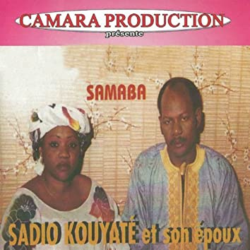 Sadio Kouyaté et son époux : Samaba