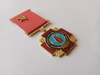 Soviet russian ukrainian chernobyl liquidator medal/badge. chernobil. Nuclear disaster in pripyat. USSR 26 april1986
