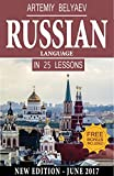 Russian Language in 25 lessons (Russian language courses Book 1) (English Edition)