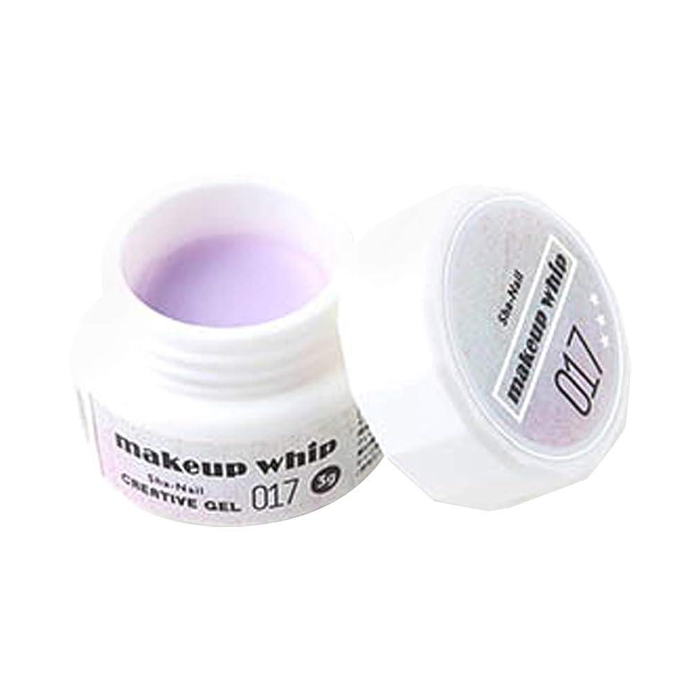 平和な大陸全部Sha-Nail Creative Gel カラージェル 017 オーロラピンク 3g UV/LED対応