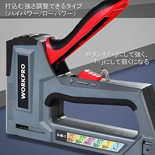 WORKPROガンタッカーハンドタッカーステープルガン家具ホッチキス強力タッカー打ち込み強さ調整可能ハンドルロック機能コ型U型I型3種類替針対応可能