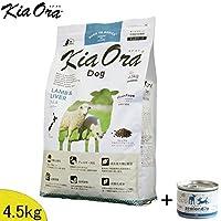 キアオラ (KiaOra) ラム&レバー 4.5kg (プレゼント付=ジーランディア ラム缶)
