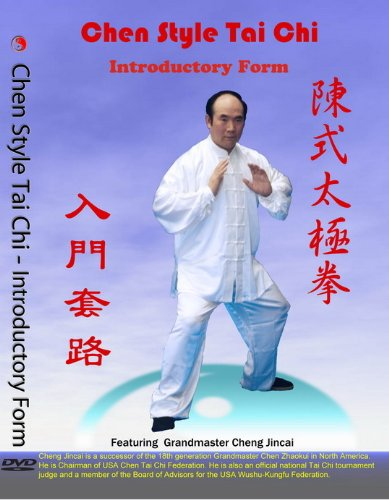 Chen Style Tai Chi Introductory Form ,Tai Chi Beginner Form,feature Master Cheng Jincai successor of the 18th generation Grand master Chen Zhaokui