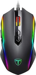 Epeios ゲーミングマウス 光学式 USB有線 マウス 高精度 最大7200DPI 5段調整可能 RGB 8ボタン 左右対称 耐汗&滑り止 PUBGなど対応