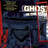 Ghost In The Shell PlayStation Soundtrack - Limited Edition 2CD with more new tracks