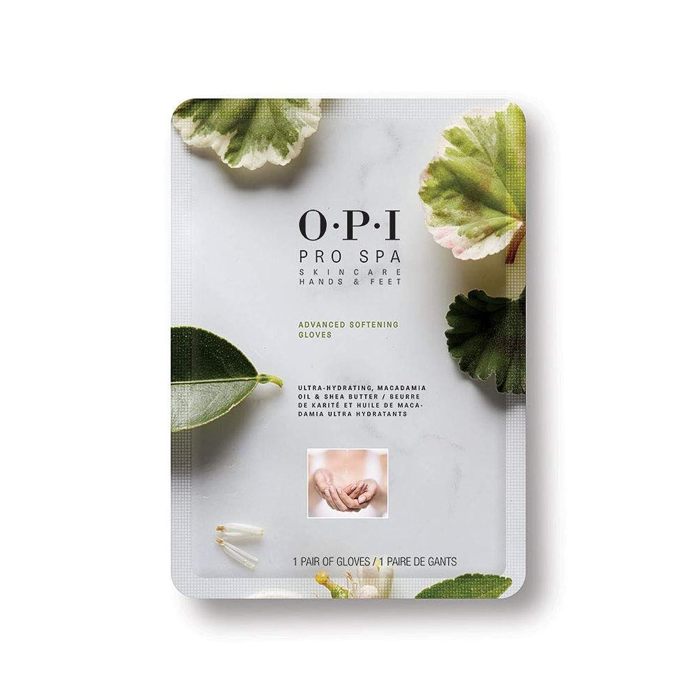 作物誘発する共和国OPI(オーピーアイ) プロスパ アドバンス ソフニング グローブ