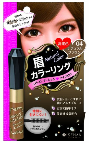 Sana Heavy Rotation Coloring Eyebrow Mascara 04