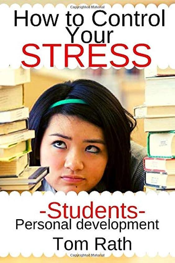作家アセンブリ東部How to control your stress students: Personal development