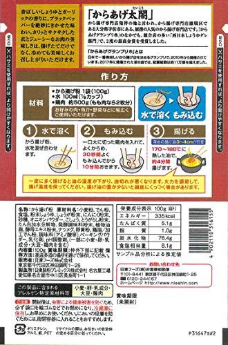 日清からあげグランプリ最高金賞店監修から揚げ粉香ばししょうゆ味ガーリック風味100g