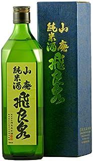 飛良泉 山廃純米酒 [ 日本酒 720ml ]