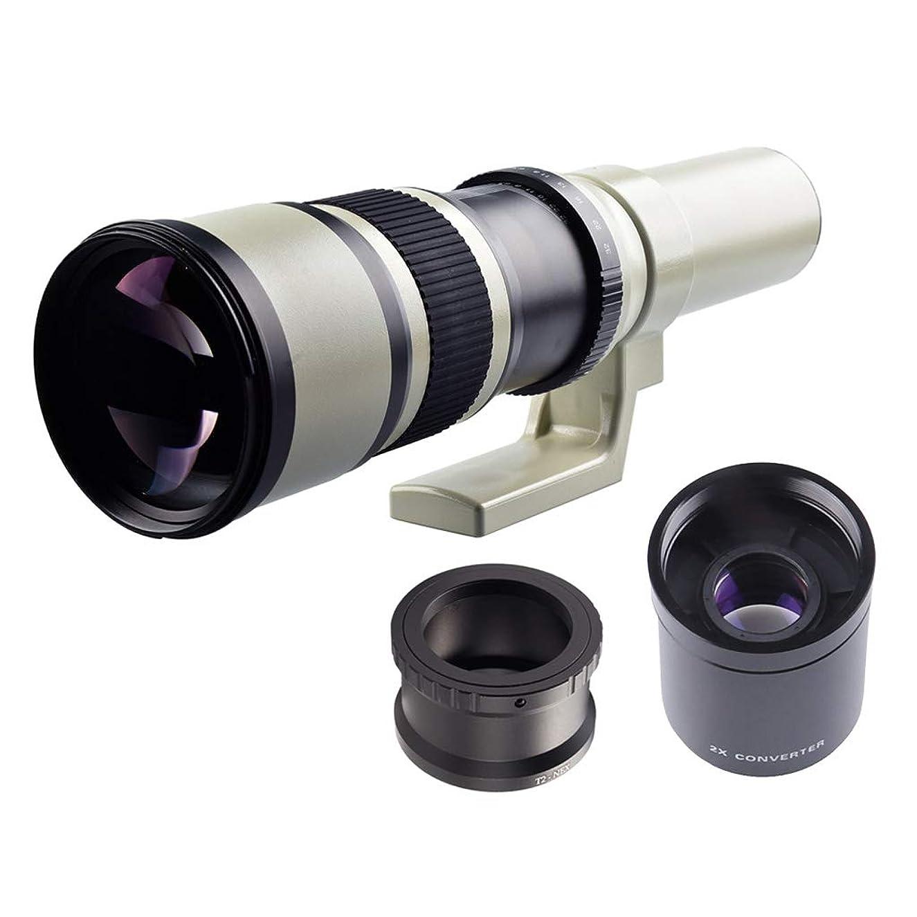 SM SunniMix 500mm f/6.3 Telephoto Lens for Sony Alpha E-Mount a9, a7r, a7s, a7, a6500, a6300, a6000, a5100, a5000, NEX-7, NEX-6, 5T, 5N, 5R, 3N + 2X Teleconverter
