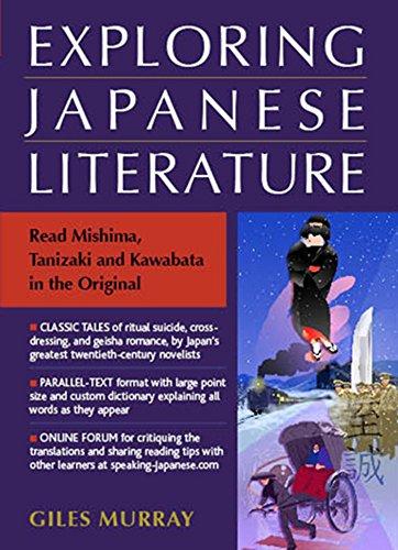 Exploring Japanese Literature: Read Mishima, Tanizaki and Kawabata in the Original