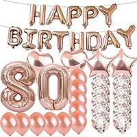 80歳の誕生日デコレーション パーティー用品 ローズゴールド数字 80バルーン 80歳のアルミ箔マイラーバルーン ラテックスバルーンデコレーション 80歳の誕生日プレゼントに最適 ガールズ レディース メンズ 写真小道具